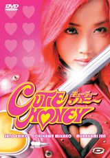 Cutie Honey - Film (2004)