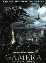 Gamera : Gardien de l'univers - Film (1995)